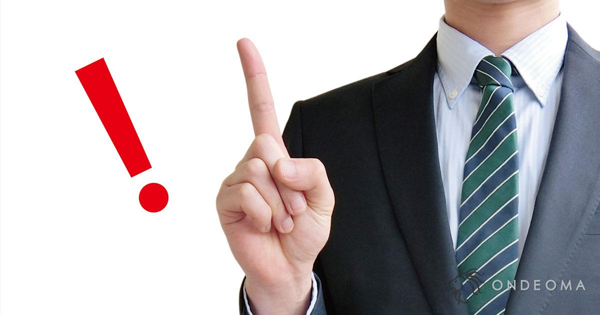 ビジネスマンなら知っておくべき名刺管理方法