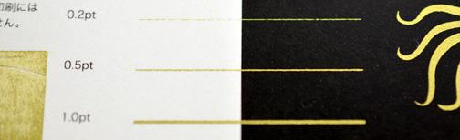 極端に小さな文字や細い線の例