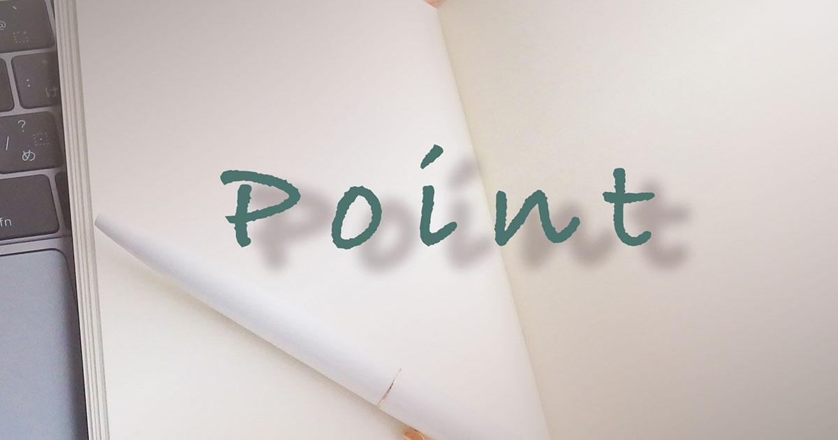 オンデマンド印刷を行う前に確認すべきポイント