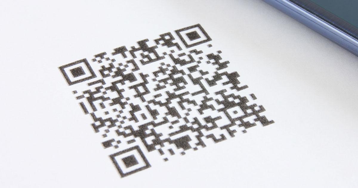 名刺にQRコードを入れるメリット